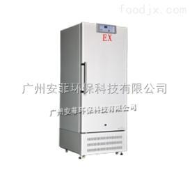 BD-300L超低溫防爆冰箱,防爆冷藏柜