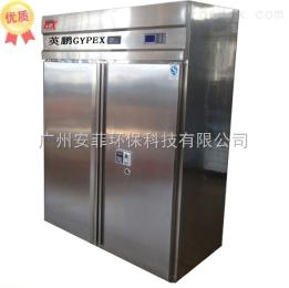 YP-P800KWS电子元器件防爆恒温恒湿柜