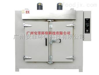 BG-600EX实验室防爆烘箱,304不锈钢防爆烘箱