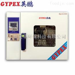 BYP101-1AB防爆恒温鼓风干燥箱