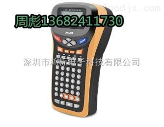 LP5125硕方电力线缆标签打印机LP5125