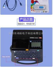 PT-60BC普贴新品PT-60BC标签机挂牌标签专用