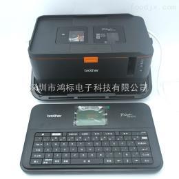 PT-E800Tk分布式打印专业标签机PT-E800TK品牌兄弟