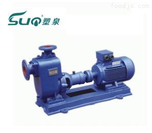 供应ZW40-10-20直联式自吸排污泵,自吸泵离心泵,耐腐蚀自吸泵
