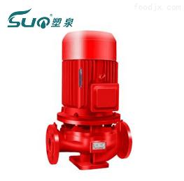 供应XBD8.4/10-65L立式喷淋消防泵,喷淋泵稳压罐,立式电动消防泵