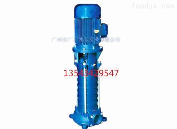 VMP50*20VMP立式多級高層建筑給水泵