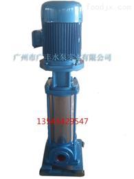 25GDL4-11*5GDL立式多級管道離心泵/增壓泵/排水泵