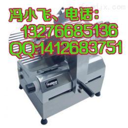 南常羊肉切片机郑州南常羊肉切片机型号,专卖店