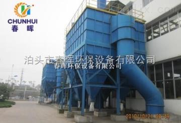 齐全定制石料厂破碎机PPC气箱脉冲袋式除尘器工程设计