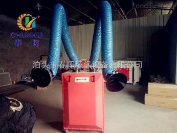 1.1kw机械加工焊烟污染单双臂移动焊烟净化器内部小零部件配置单