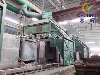 1吨 2吨铸造厂砂电炉工艺脉冲布袋除尘器成熟技术解决烦恼