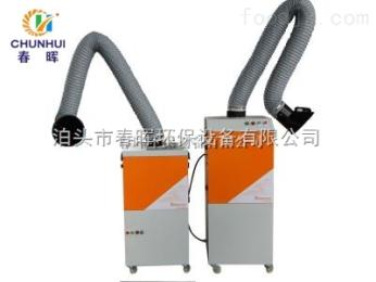定制浅谈单机式移动焊烟净化器和中央式焊烟除尘焊点区别