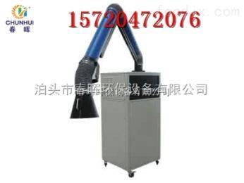 齐全定制定制焊烟净化器平时使用过程中注意事项确保除尘效率高达99%