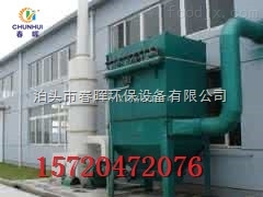 齐全定制粮食加工厂气箱脉冲袋式除尘器选用多大型号较好