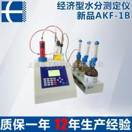 AKF-1BAKF-1B经济型卡尔费休水份滴定仪 高精度自动水分测定滴定仪