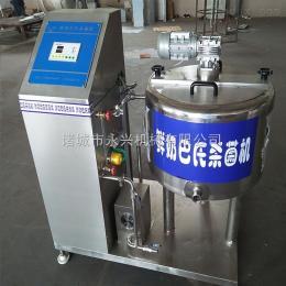 上海鲜奶加工设备奶吧店小型鲜奶杀菌机价格