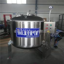 上海(500L)血豆腐,毛血旺全套加工设备