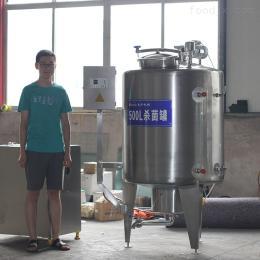 2000型新乐市牛奶暂存罐|乳品储存设备【限时特惠】