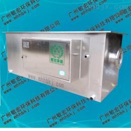 MH-YF油水分离器价格