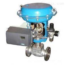 HLC小口径笼式气动单座调节阀