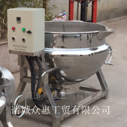 200L眾惠牌電加熱可傾夾層鍋不銹鋼材質