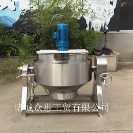 50L自動出料燃氣加熱炒醬夾層鍋