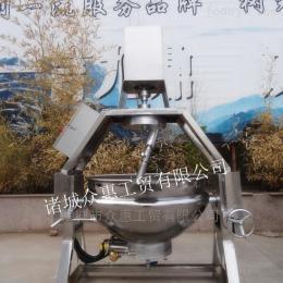 300L眾惠熱賣電加熱行星夾層鍋360度旋轉