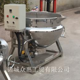 600L眾惠多功能電加熱夾層鍋省時省力
