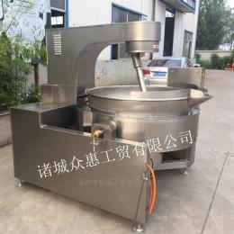 500L眾惠牌多功能香菇醬行星炒鍋廠家直銷
