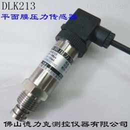 DLK213�叉按��骞抽�㈣������浼�����/�叉按骞抽�㈣������������