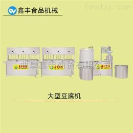 xf-200河北卤水石膏豆腐机 鑫丰现货供应