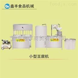 xf-11济南品牌的豆腐机 豆制品设备厂家