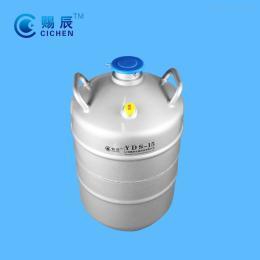 优质航空铝液氮罐