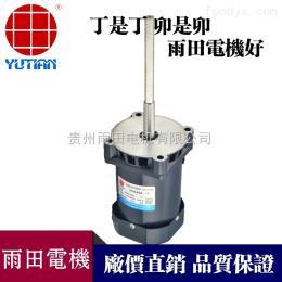 烘箱设备电机.60W高温长轴电机