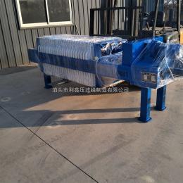 XM630污水處理電動壓濾機