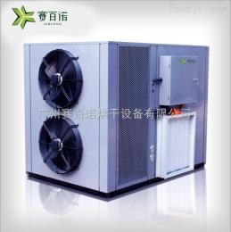 sbn-hgj06节能油茶籽烘干机
