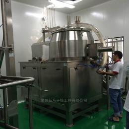 GHL-200型卧式高速湿法混合制粒机