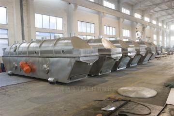 振動流化床干燥機組(食鹽)