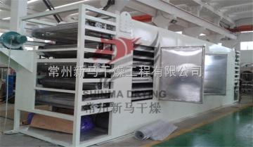 DW1.6×14常州食品干燥机 辣椒专用带式干燥机