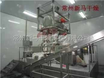 雞精振動流化床干燥機 雞精生產線