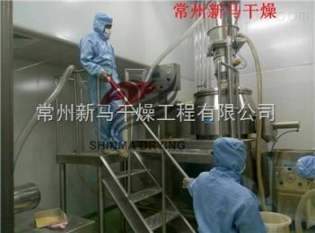 GHL-400食品颗粒湿法制粒机高速混合制粒机