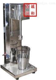 150ADQ冰淇淋专用制作机 暴风雪冰淇淋制作机