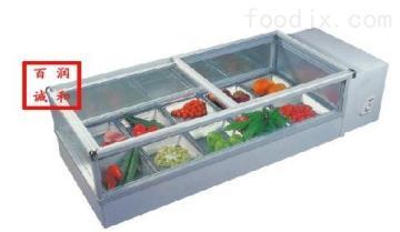 10点菜柜,冷藏柜,蔬菜展示柜,东贝台式冷藏式展示柜