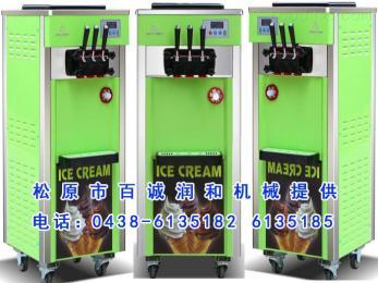 BQL-7225冰之乐冰淇淋机