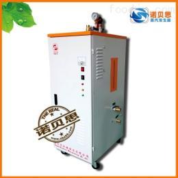 包装用电蒸汽发生器贴标机配套用电蒸汽发生器