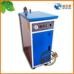 机械包装蒸汽发生器食品包装机用电蒸汽发生器