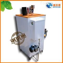 豆浆机/豆腐机加温配套全自动燃气蒸汽发生器