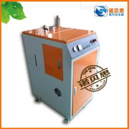 洗衣房烘干澳门新葡京线上官网配套用小型电加热蒸汽发生器
