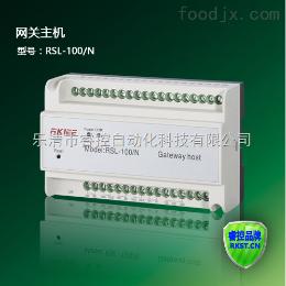 RSL-100/N温州厂家直销RSL-100/N导轨式智能网关主机 智能照明控制系统模块