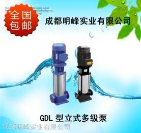 GDL立式多级管道泵GDL立式多级管道离心泵-GDL立式多级泵-立式多级管道泵-明峰泵业